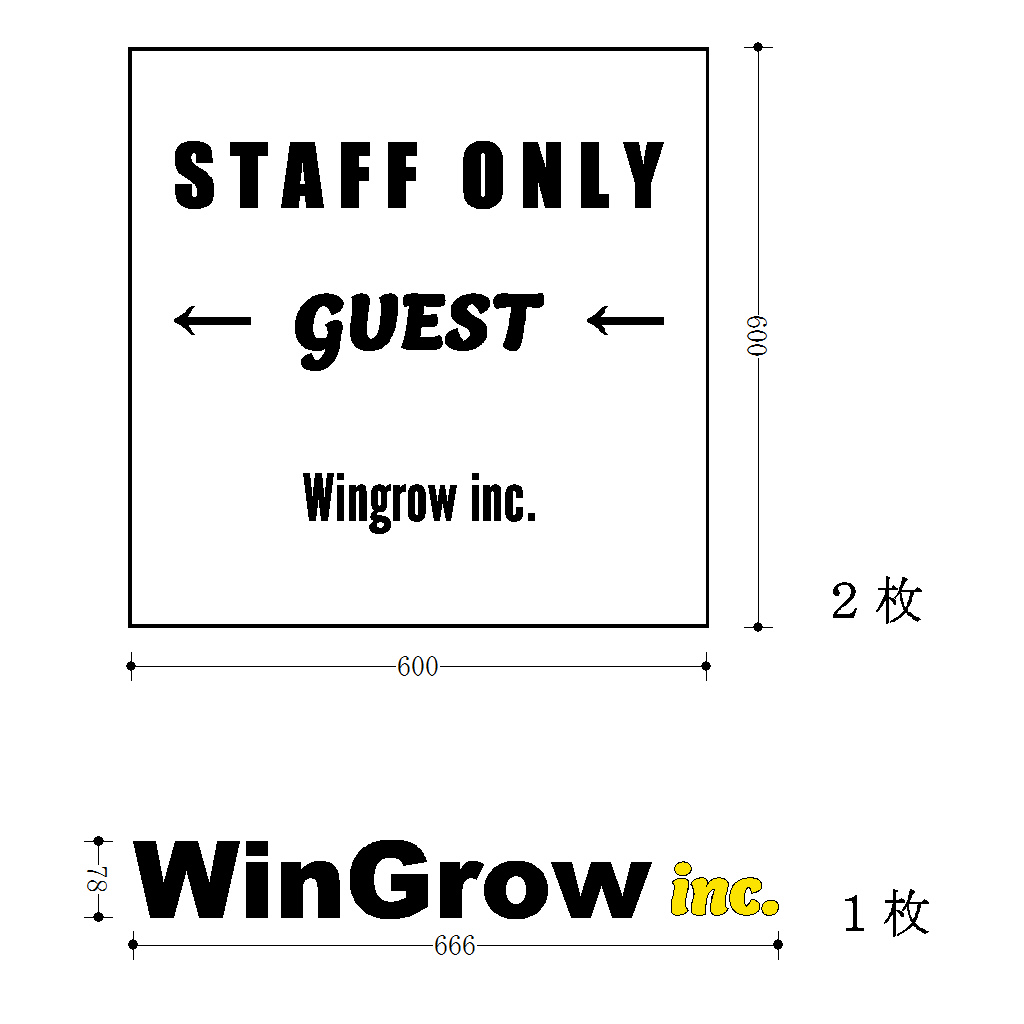 WinGrow