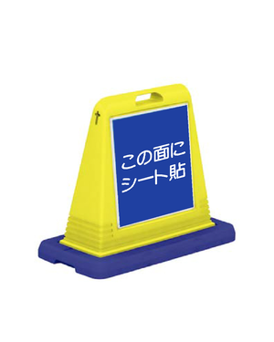 s_Guard_Sign(3).png